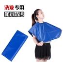 蓝色 洗发专用 防水 防污 单层  纤维 小号 肩垫 -99-