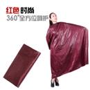 紫红色 高档 防水防污 纤维 丝质 围布 -99-