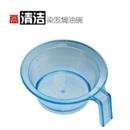 蓝色 透明 折柄 F012 焗油碗 -Hong Li Da-