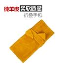 印花 纯羊皮 黄色 2支起装 便携式 折叠  裁剪专用手包