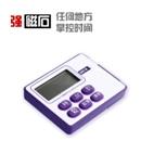 紫白色 磁石 方形 塑制 BK-408 计时器